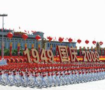 建国50周年国庆阅兵仪式